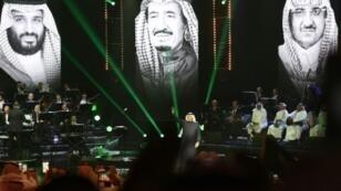المطرب السعودي محمد عبده يحيي