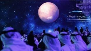 Le lancement en juillet de la première sonde pour Mars des Émirats arabes unis est l'aboutissement d'un programme entamé en 2014.