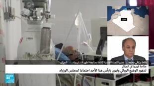 عضو اللجنة العلمية المكلفة بمتابعة انتشار وباء كورونا في الجزائر بقاط بركاني محمد