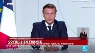 2020-10-28 20:00 REPLAY - Emmanuel Macron annonce le reconfinement national contre le Covid-19
