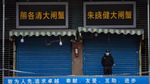 Un marché fermé le 24 janvier 2020 à Wuhan, au plus fort de l'épidémie de coronavirus.
