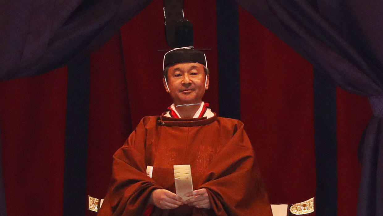 L'empereur Naruhito proclame son intronisation