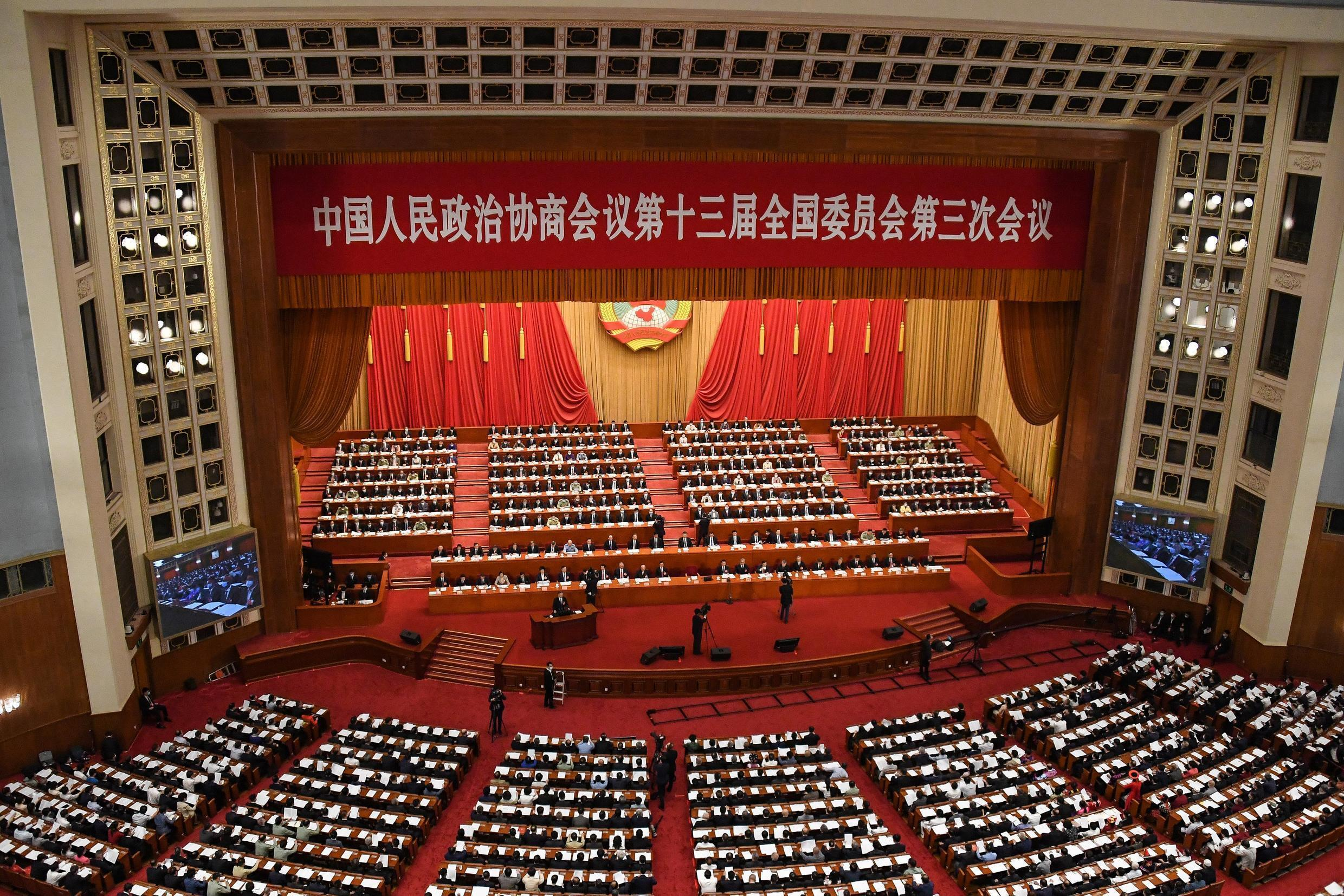 More than two thousand delegates attended the opening of the Chinese People's Political Consultative Conference opened at Beijing's Great Hall of the People