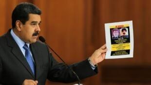 الرئيس الفنزويلي نيكولاس مادورو يتحدث خلال برنامج تلفزيوني في كاراكاس في 7 آب/أغسطس 2018