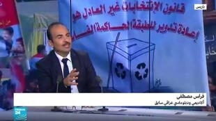 العراق ينتظر تكليف رئيس وزراء مع انتهاء المهلة الدستورية.