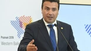 North Macedonia Prime Minister Zoran Zaev has refused to resign after a recording of the prank call was released on YouTube