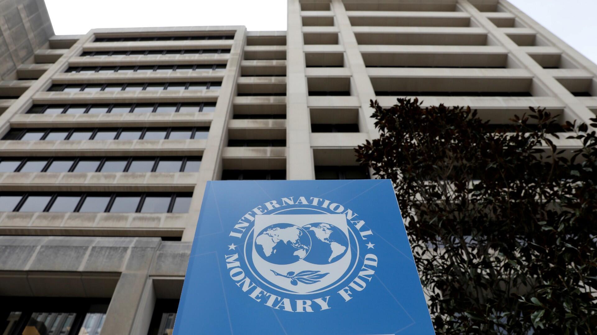 Bureaux du Fonds Monétaire International à Washington, le 8 avril 2019.