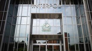 مقر منظمة الإرنتبول في مدينة ليون بفرنسا.
