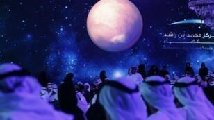 Los Emiratos Árabes Unidos revelaron en 2015 el objetivo de ir a Marte en 2117.