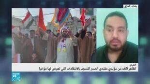 Irak, pro-Sadr