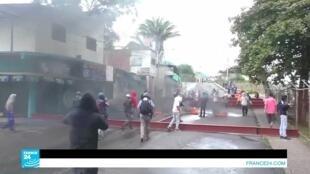 أعمال عنف في فنزويلا