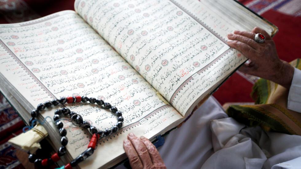 est datant halal ou Haram dans l'Islam rencontres chrétiennes dans le monde