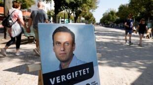 Navalny protest poster