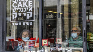 Various restrictions have been re-imposed in Israel after a spike in coronavirus cases, including the closure of venues, clubs, bars, gyms and public pools
