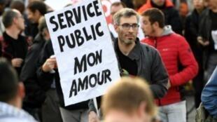 """مظاهرة من أجل الحفاظ على """"الخدمات العامة"""" في باريس، تشرين الأول/أكتوبر 2017."""