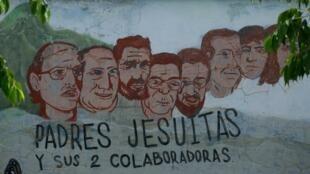El Salvador jesuitas