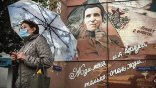 Rusia nueva normalidad covid19 AFP
