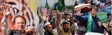 الانتخابات التشريعية الباكستانية