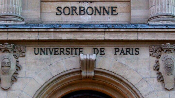 """جامعة """"السوربون"""" في باريس"""