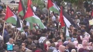 مظاهرات في غزة والضفة رافضة لخطة ترامب