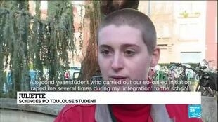 2021-02-11 12:13 Denunciations of sexual abuse at prestigious French university Sciences Po