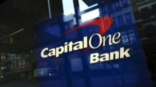 Capital One a été victime d'une hackeuse de 33 ans qui a agi seule et sans grande imagination