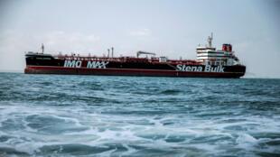 Imagen de archivo del 22 de agosto de 2019 en la que se ve al buque Stena Impero cerca a las costas de Bandar Abbas, Irán.