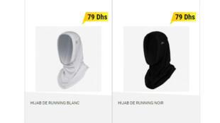 Captura de pantalla de los hiyab para deportistas que vende Décathlon en Marruecos.
