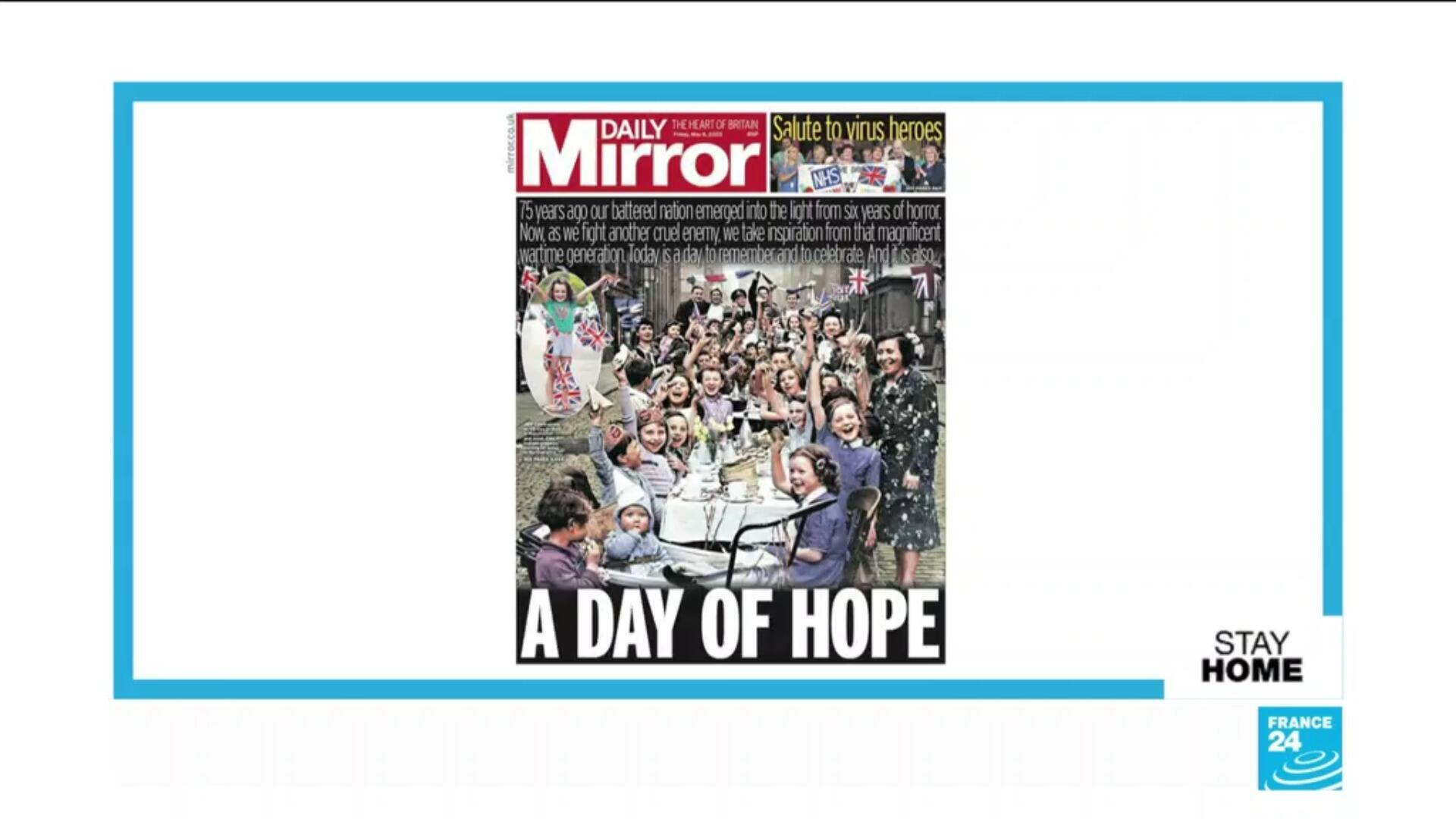 IN THE PAPERS 0508