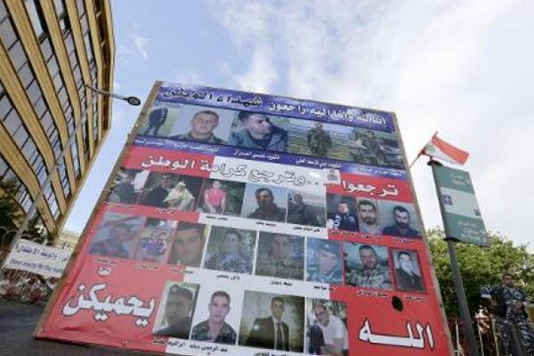 لوحة تحمل صور وأسماء العسكريين اللبنانيين الرهائن لدى الجهاديين