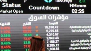 """صورة من 14 كانون الأول/ديسمبر 2016 لشاشة تعرض أسعار الأسهم في بورصة الأسهم السعودية """"تداول"""" في العاصمة الرياض"""