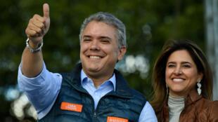 Ivan Duque lors de son meeting de fin de campagne à Bogota, le 20 mai 2018.