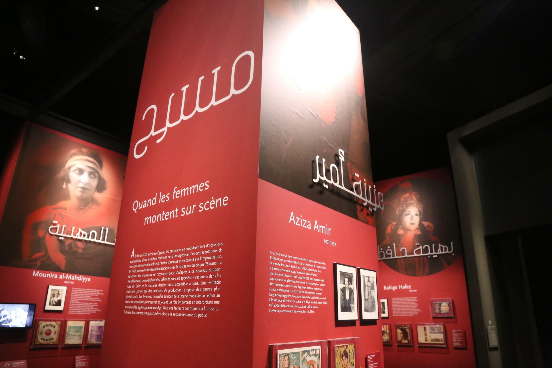 الفضاء المخصص لرائدات الفن في بداية القرن العشرين