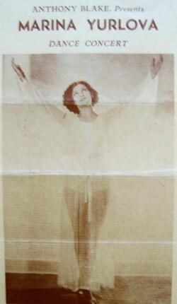 Le livret d'un spectacle de danse de Marina Yurlova en 1932