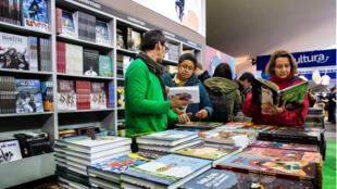 Des visiteurs lors de la 42e édition du festival d'Angoulême, en janvier 2015.