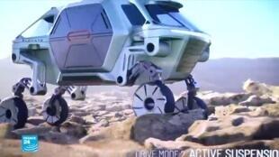"""سيارة """"الروبوت إليفايت"""" من شركة هيونداي الكورية الجنوبية"""