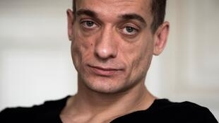 pavlensky2
