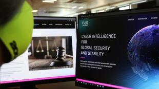 موقع البرنامج  الإلكتروني التجسسي بيغاسوس كما ظهر على شاشة كمبيوتر في نيقوسيا في تموز/يوليو 2021