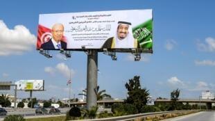 لافتة عليها صورة الملك سلمان والرئيس السبسي في أحد شوارع تونس