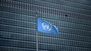 ONU drapeau