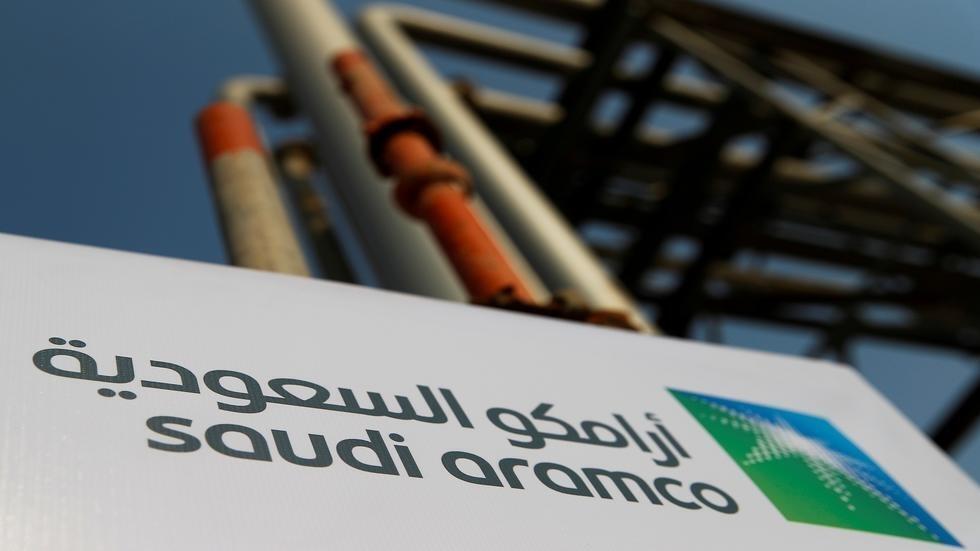 منشأة أبقيق النفطية التابعة لشركة أرامكو السعودية