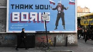 "A Brexit-themed billboard depicting Britain's former foreign secretary Boris Johnson waving Russian national flags reading ""Thank you Boris"""