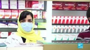 2020-03-04 10:11 Coronavirus en Iran : après la mort d'un haut conseiller, les restrictions s'intensifient