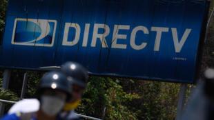 """مقر شبكة """"دايركت-تي في"""" في العاصمة الفنزويلية كراكاس في 19 ايار/مايو 2020"""