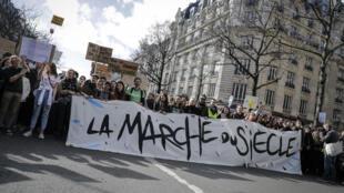 Manifestation pour le climat à Paris, samedi 16 mars 2019.