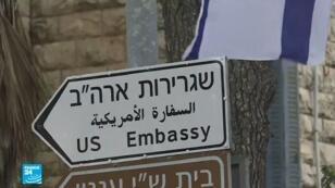 لافتات توضح الطريق المؤدية إلى مقر السفارة الأمريكية الجديد في القدس