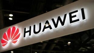 شعار لهواوي في معرض بكين، 2 آب/اغسطس 2019