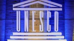 منظمة الأمم المتحدة للتربية والثقافة والعلوم (اليونسكو)