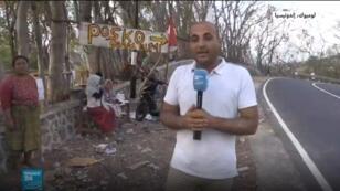 مراسل فرانس24 عبد الله ملكاوي في إندونيسيا