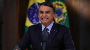 Bolsonaro discurso ONU